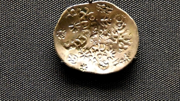 Coin from Kashi