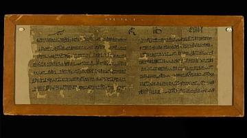 Seshat - Ancient History Encyclopedia