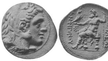 Coin of Antigonus I