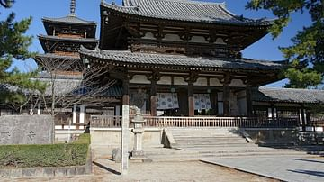 Central Gate & Pagoda, Horyuji Temple