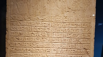 Stela Of Padikhered & Tasherimehet