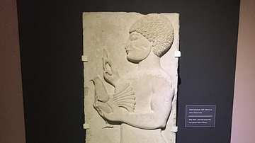 Lydian Relief: 5th Century BCE