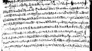 The Report of Wenamun: Text & Commentary