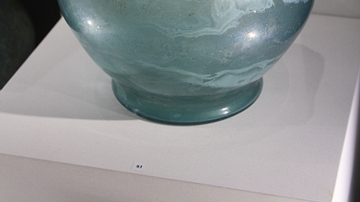 Glass Funerary Urn, Tarentum