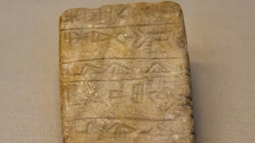 Sumerian Stone Foundation Inscription