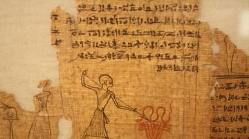 Book of the Dead Papyrus