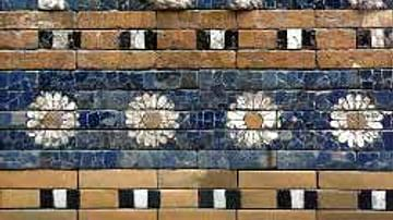 Detail of the Ishtar Gate