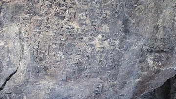 Urartian Cuneiform Inscription from Lchashen, Armenia