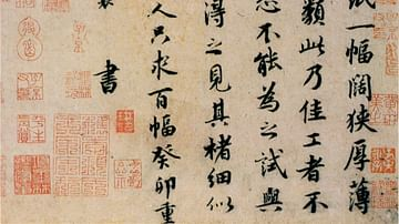 Calligraphy by Cai Xiang