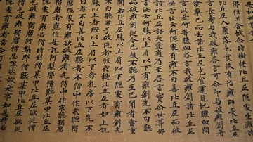 Portion of a Japanese Monastic Code of Conduct