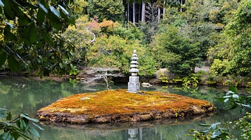 Miniature Stone Pagoda at Kinkakuji Temple