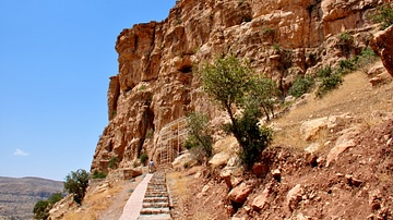Approach Path, Rock-Cut Tombs of Qizqapan