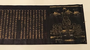 Illuminated Sutra from Jingoji Temple