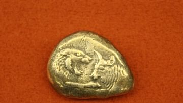 Lydian Silver Stater