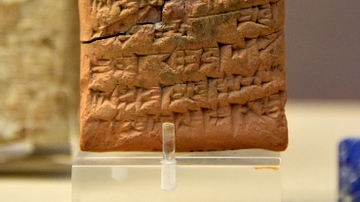Cuneiform Letter Ordering Men to Go to Court