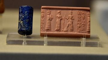 Cylinder Seal with a King Pouring an Offering to Shamash