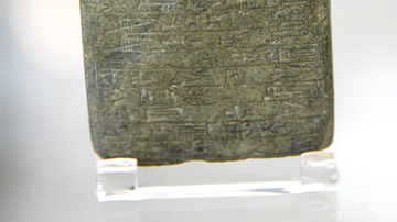 Foundation Tablet of Amar-Seun from Ur