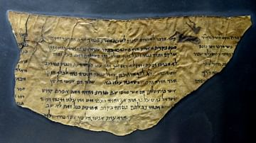 Dead Sea Scroll of Pesher Isaiah