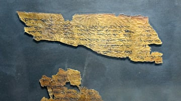 Dead Sea Scroll Qohelet from Qumran