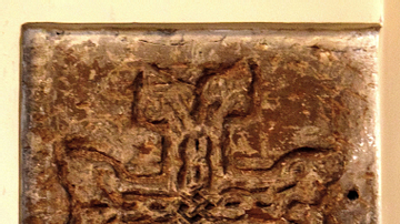 Ancient Cross Carving at Echmiadzin Cathedral