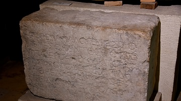 Inscribed Block from the Temple of Jerusalem