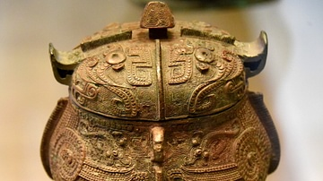 Chinese Bronze You Ritual Vessel
