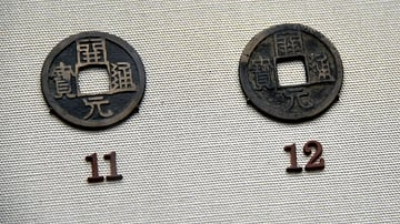 Bronze Haiyuan Tongbao Coin