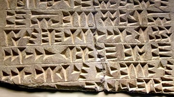 Fragmentary Urartian Royal Inscription