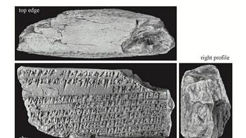 Gilgamesh Tablet Fragment