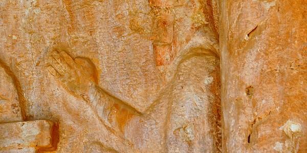Ancient Persian Religion