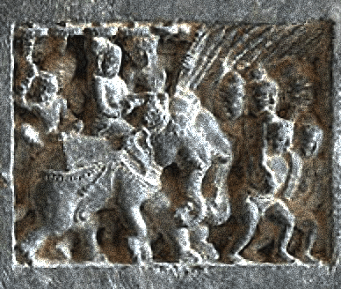 Relief of Chandragupta Maurya &