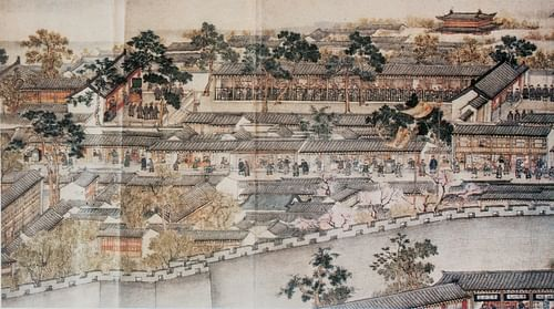 Imperial Chinese Examination Hall