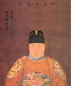 Jianwen Emperor (by Unknown Artist)