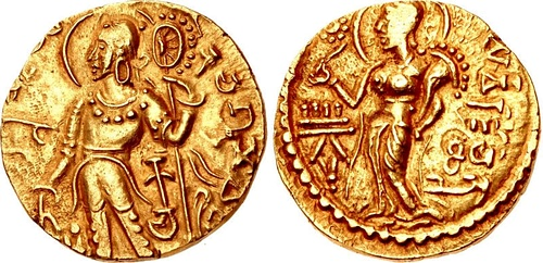 Gupta Empire Coin: Kacha Type