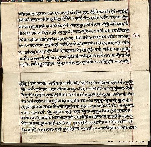 The Vedas (Rig-veda) (by BernardM, CC BY-SA)