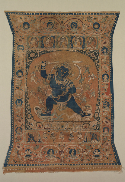 Rubin Museum's Faith and Empire: Tibetan Buddhist Art - Ancient