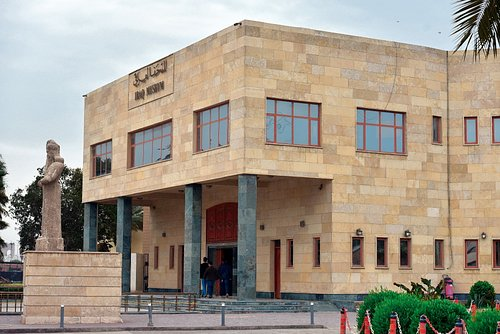 The National Museum of Iraq at Al-Salihyyia District, Baghdad