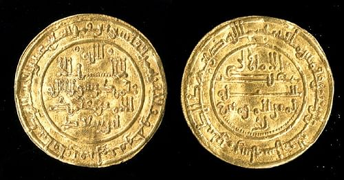 Almoravid Gold Coin