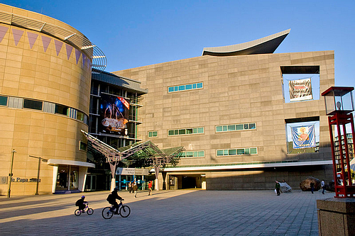 National Museum of New Zealand: Te Papa Tongarewa