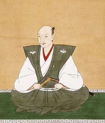 Azuchi-Momoyama Period