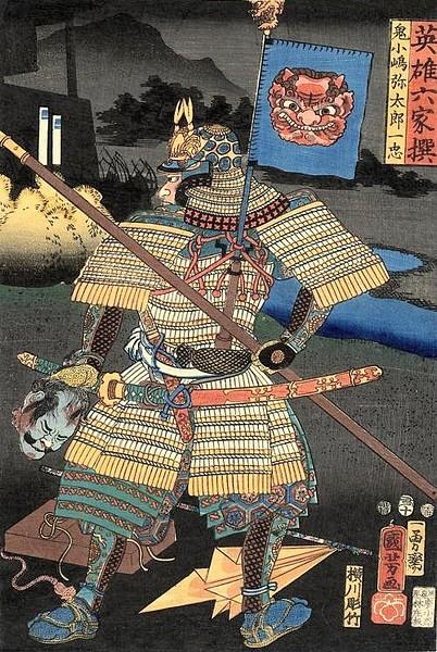 Samurai Sword - Ancient History Encyclopedia