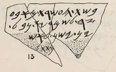 Samarian Ostracon 13