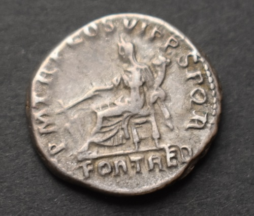 Silver Denarius of Trajan (Reverse Side)