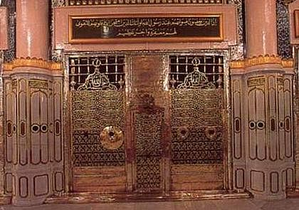 Tombstone of Caliph Umar