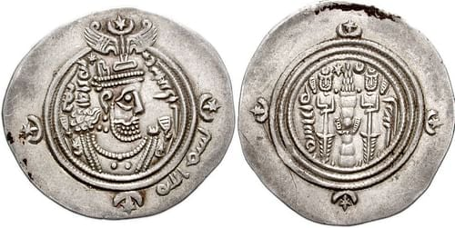 Rashidun-era Islamic Coin