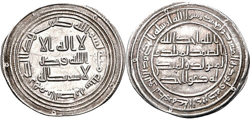 Silver Coin of Umar II (by Classical Numismatics Group, GNU FDL)