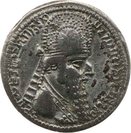 Coin of Ardashir I