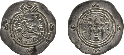 Yazdegerd III (by Thje Trustees of the British Museum, CC BY-NC-SA)