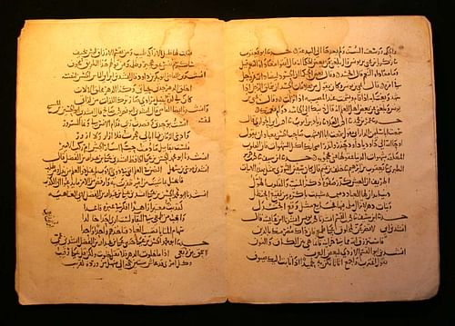 Earliest Abbasid Era Manuscript