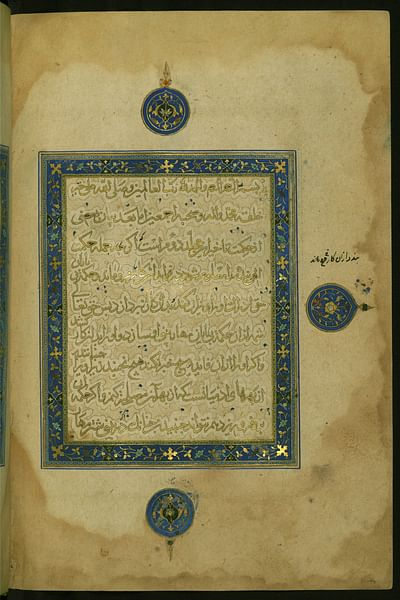 Page from the Masnavi